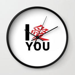 I love you in Japanese #society6 #decor #buyart #artprint Wall Clock
