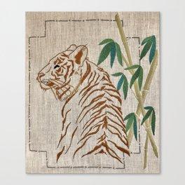 Bengal Canvas Print