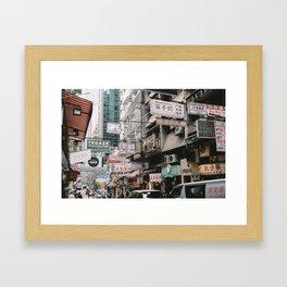 From Wellington Street Framed Art Print