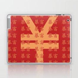 Lucky money RMB Laptop & iPad Skin