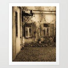 quiet courtyard Art Print