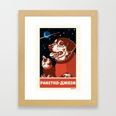 Cosmo-pets Framed Art Print