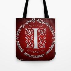 Joshua 24:15 - (Silver on Red) Monogram I Tote Bag