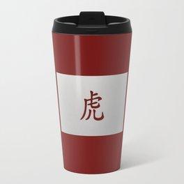 Chinese zodiac sign Tiger red Travel Mug