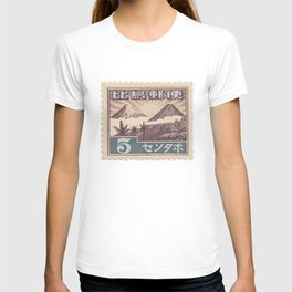 Japanese Postage Stamp 5 T-shirt
