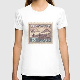 Japanese Postage Stamp 5 T-shirt