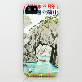 Vintage 1930s Travel Poster-Japan iPhone Case