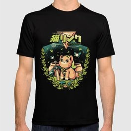 A Kitty to the past T-shirt