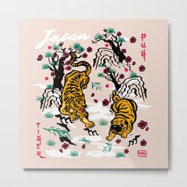 Tiger and Pug Japanese style Metal Print