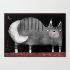 GRAY TABBY Canvas Print