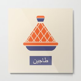 Tagine in Red and Blue Metal Print