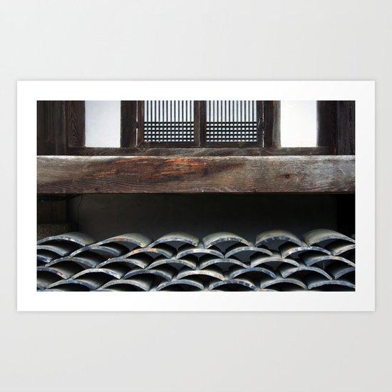 Jirye Artists' Colony 5 Art Print