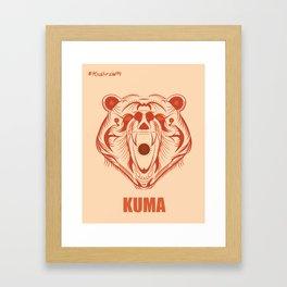 KUMA CREAM ORANGE: ANATOMY BRAND Framed Art Print