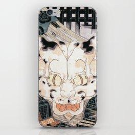 Utagawa Kuniyoshi - Cats' Fifty Three Stations Of Tokaido iPhone Skin