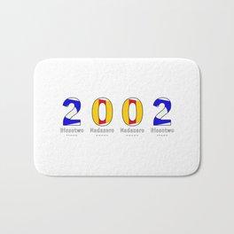 2002 - NAVY - My Year of Birth Bath Mat