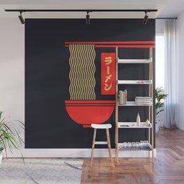 Ramen Japanese Food Noodle Bowl Chopsticks - Black Wall Mural