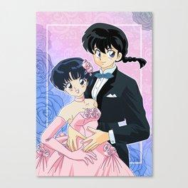 Ranma & Akane Canvas Print