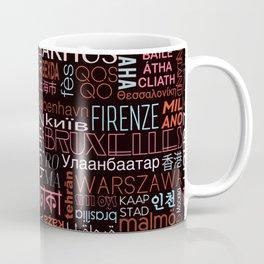 Text and the City in Multi Retro + Black Coffee Mug