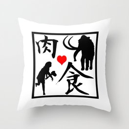 I Love Meat Throw Pillow