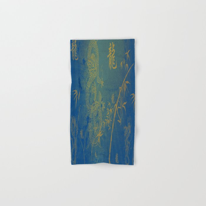 Legend Of The Dragon Hand & Bath Towel