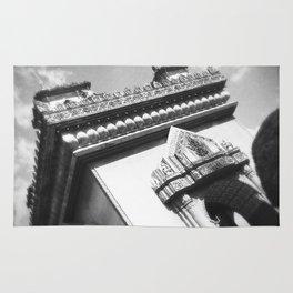 Vientiane Arches Rug