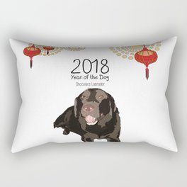 Year of the Dog - Chocolate Labrador Rectangular Pillow