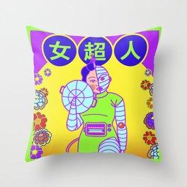 Super Bionic Wife Throw Pillow
