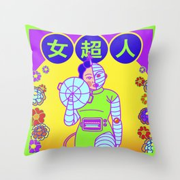 Super Bionic Wife Throw Pillow