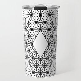 dymond Travel Mug