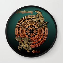Fenghuang and Qilin Wall Clock