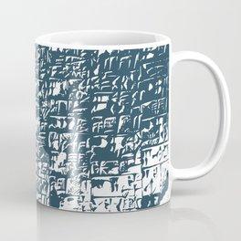 Cuneiform Tablet Coffee Mug