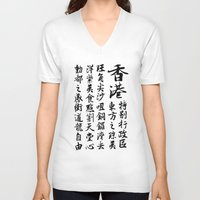 calligraphy V-neck T-shirts featuring Chinese calligraphy by byeolsan