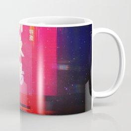 TOYKO_JPN_DRIFT Coffee Mug