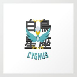 Saint of the Cygnus Art Print