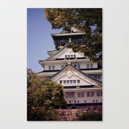 Osaka Castle #2 Canvas Print