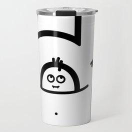 ABC: D Travel Mug