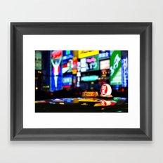 Osaka Japan Night Lights Framed Art Print