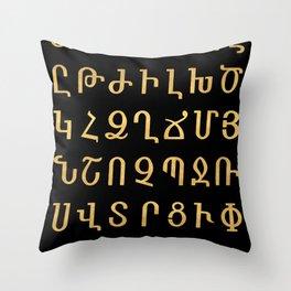 ARMENIAN ALPHABET - Black and Gold Throw Pillow