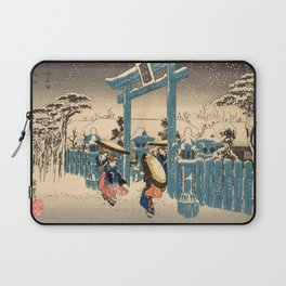The Gion Shrine in Snow Laptop Sleeve