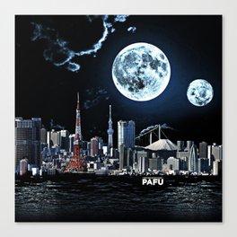 "PAFU ""NIGHT"" Canvas Print"