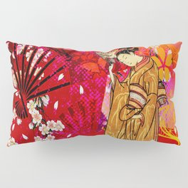 日没 (sunset) Pillow Sham