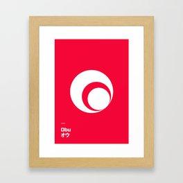 Sashimono - Obu Framed Art Print