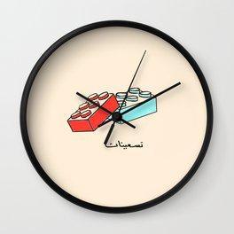 90's Wall Clock
