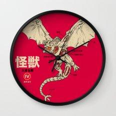 Kaiju Anatomy 2 Wall Clock