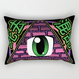 Illuminati-Chan (Pink) Rectangular Pillow