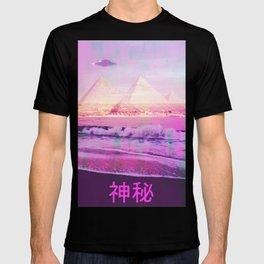 UFO On The Pyramid T-shirt