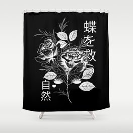 Save butterflies <3 Nature Shower Curtain