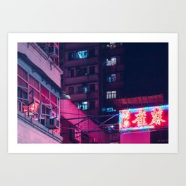 Neon Dream Art Print