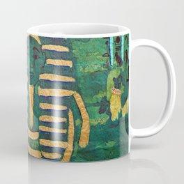 Pharoah series I Coffee Mug
