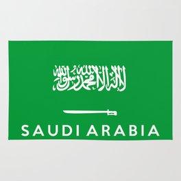 Image result for saudi arabia graphic name